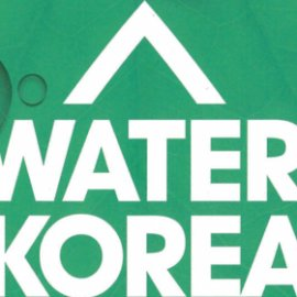 WATER KOREA 2018